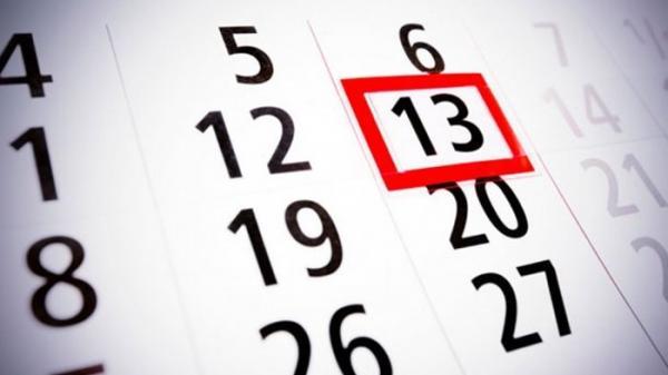Muhammadiyah Tetapkan Awal Puasa 2021 pada 13 April