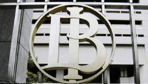 BI Proyeksi Inflasi 0,15% pada Mei 2021